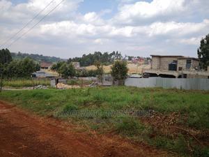 Quarter Acre Plot in Ondiri Kikuyu Kiambu for Sale.   Land & Plots For Sale for sale in Kiambu, Kikuyu