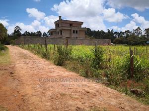 Eighth of an Acre for Sale in Gikambura.   Land & Plots For Sale for sale in Kiambu, Kikuyu