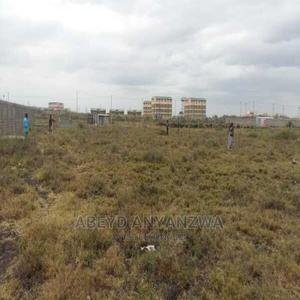 Prime Mixed-Use Plots for Quick Sale in Mlolongo Phase 4   Land & Plots For Sale for sale in Machakos, Mlolongo