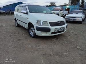 Toyota Succeed 2015 White | Cars for sale in Nairobi, Ruai