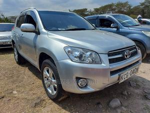 Toyota RAV4 2009 Silver   Cars for sale in Nairobi, Nairobi Central