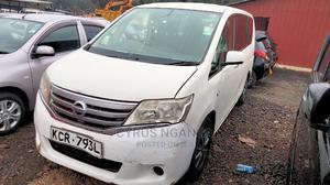 Nissan Serena 2012 White | Cars for sale in Nairobi, Ridgeways