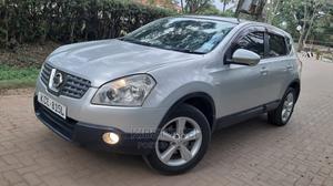 Nissan Dualis 2008 Silver | Cars for sale in Nairobi, Karen