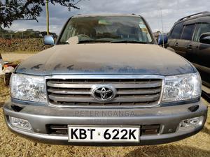 Toyota Land Cruiser 2006 Blue   Cars for sale in Nairobi, Nairobi Central