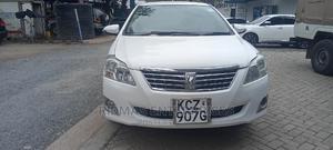 Toyota Premio 2015 White | Cars for sale in Nairobi, Nairobi Central