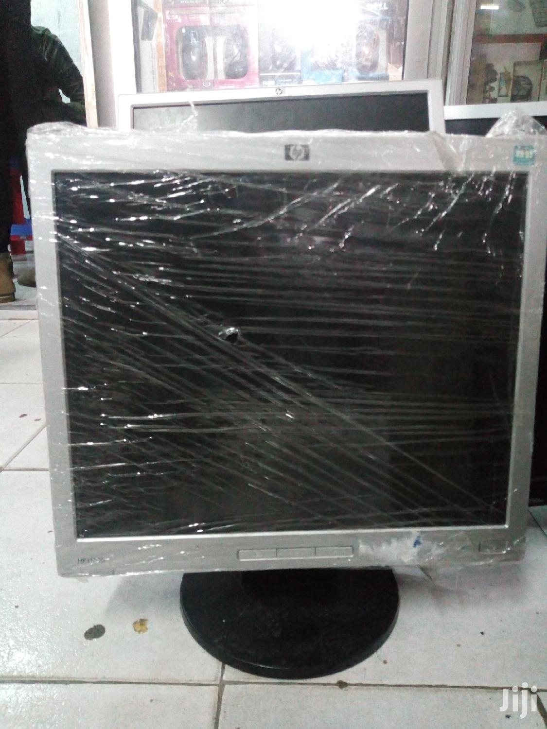 Archive: HP 17'' Monitor