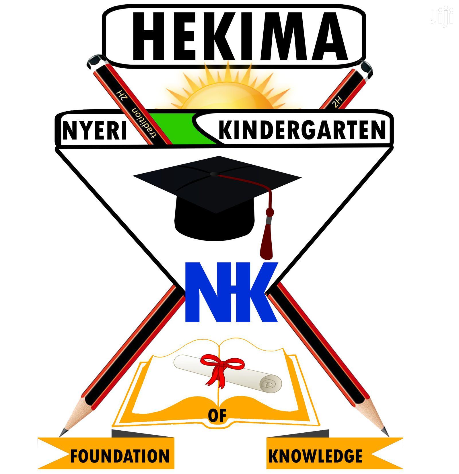 Logo Design September 2019 Approved