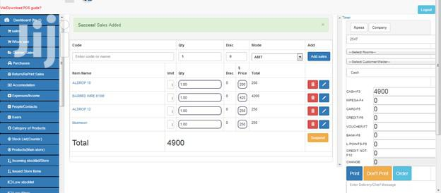 Archive: Stock Control Inventory Management System