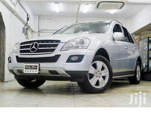 Mercedes-Benz M Class 2014 Silver   Cars for sale in Nyali, Ziwa la Ngombe