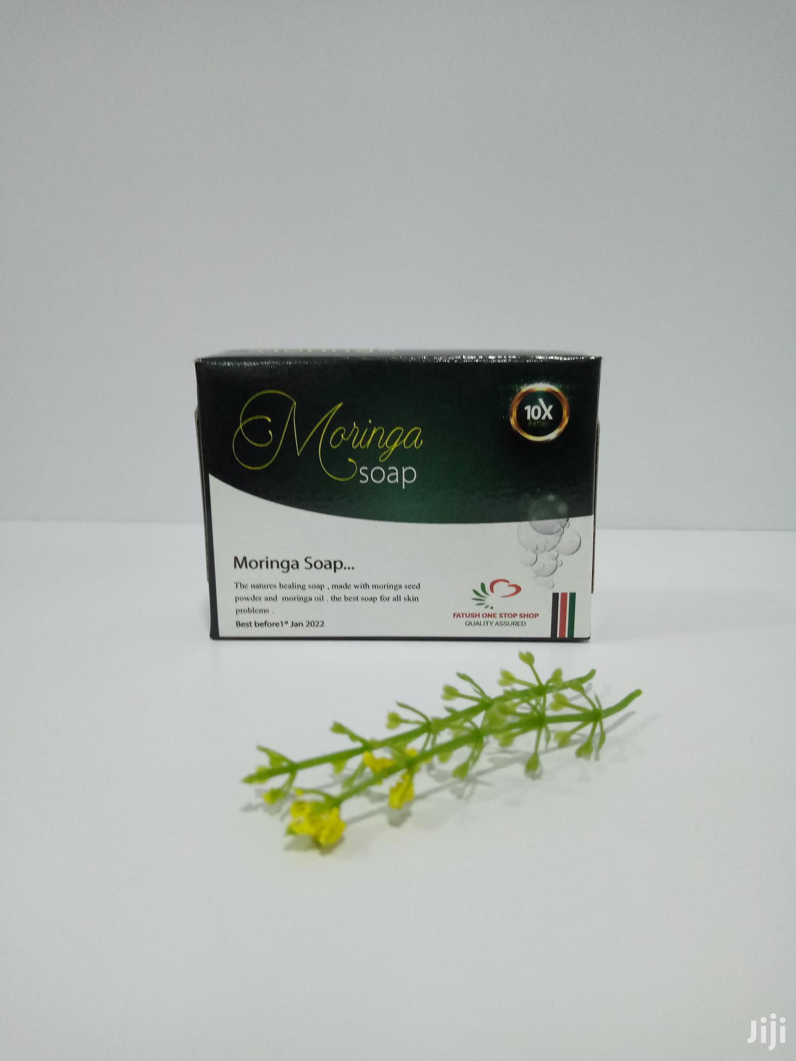 Archive: Moringa Soap