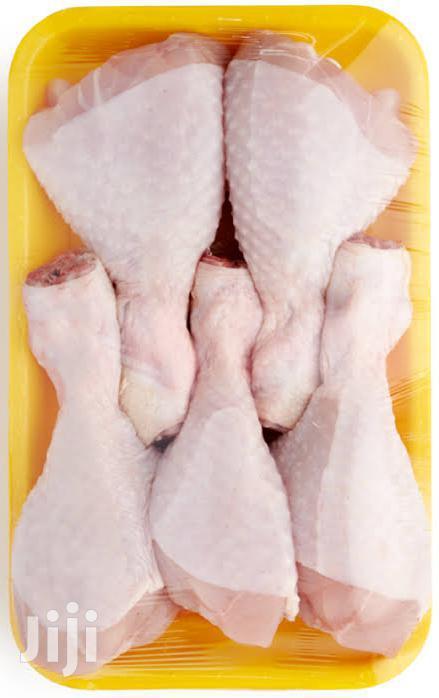 Halal Fresh Meats Limited | Meals & Drinks for sale in Nairobi Central, Nairobi, Kenya