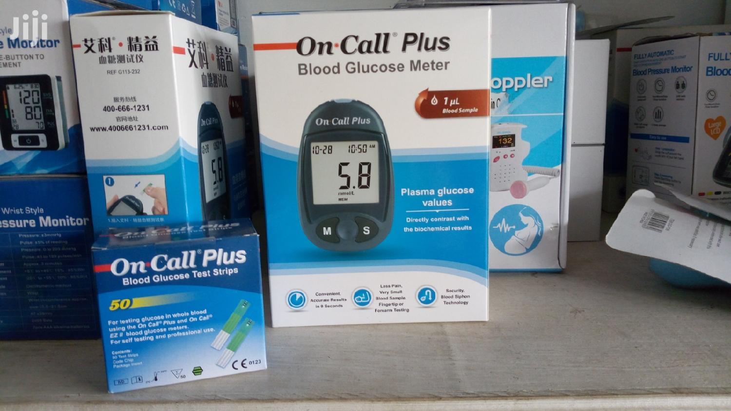 Oncall Plus Glucometer