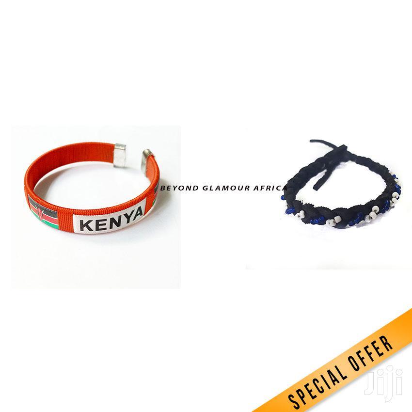 Bracelet Combo