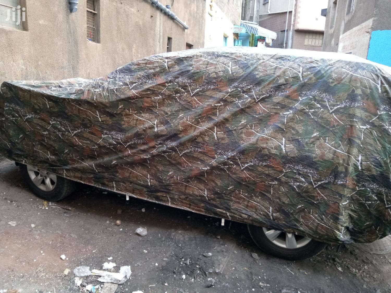 Jungle Green Car Cover