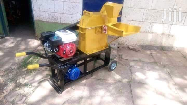 Combined Electric And Petrol Engine Chopper Machine.