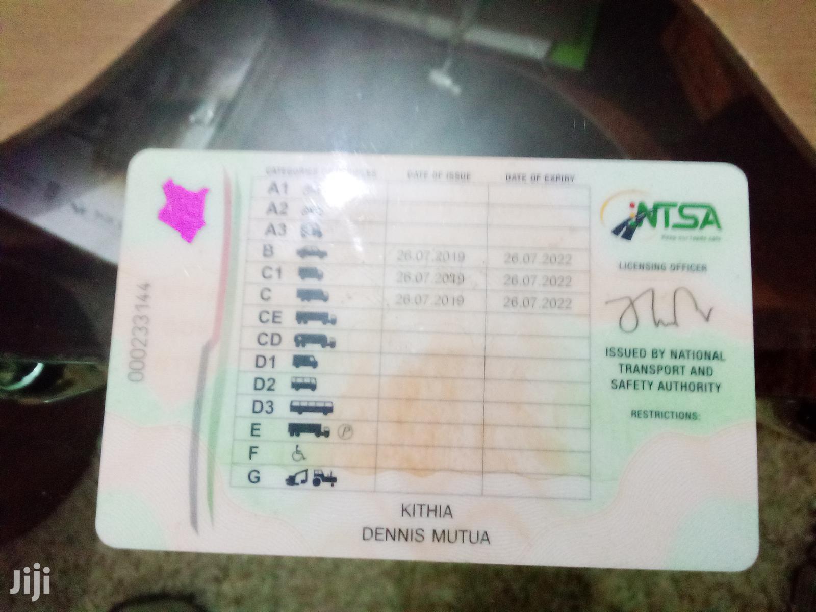 Am a Courteous and Self Motivated Driver. | Driver CVs for sale in Kamulu/Joska (Kasarani), Nairobi, Kenya