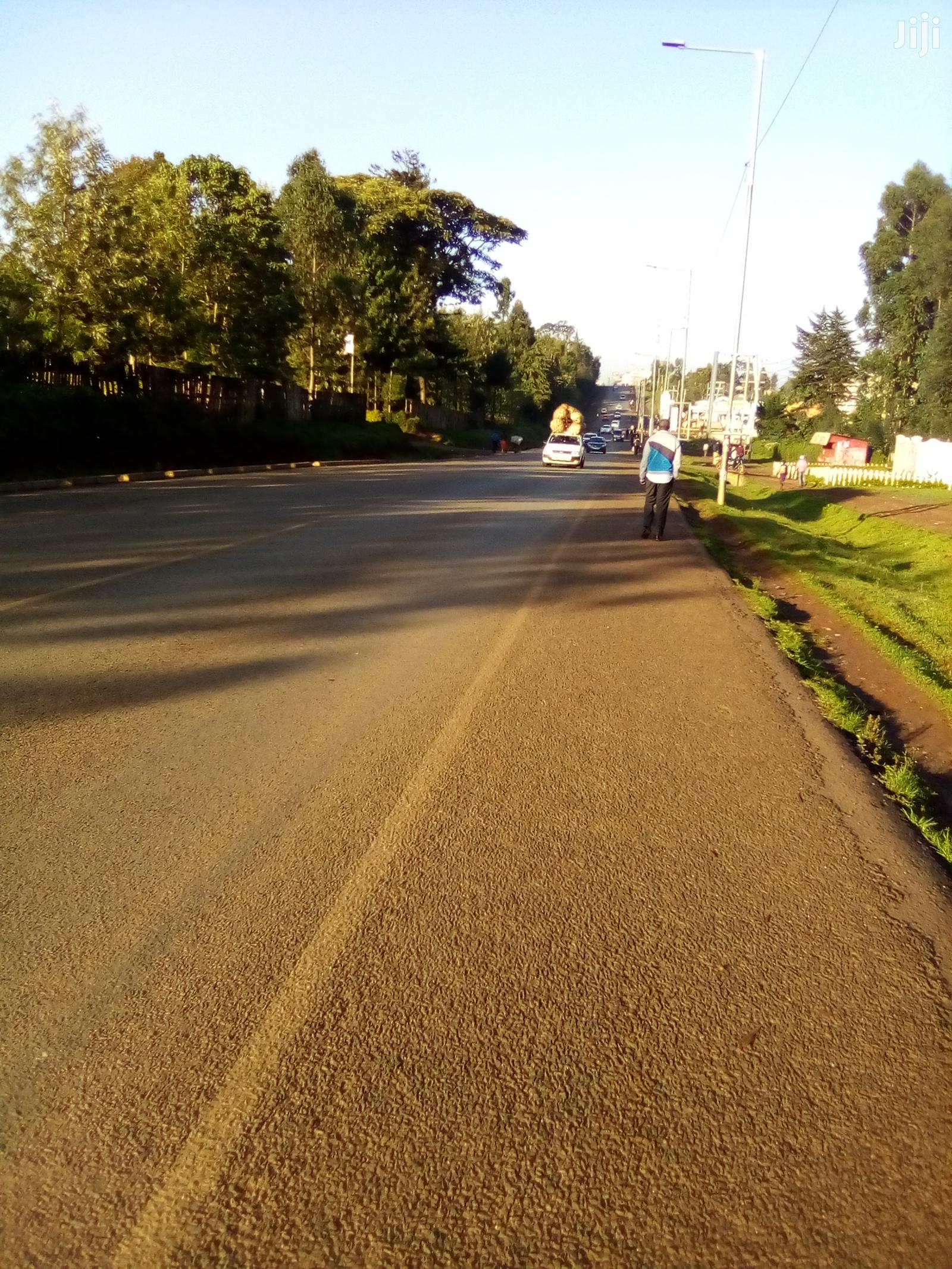 Archive: Busia Town Plot For Sale. Accessible From All Directions Of The Town.