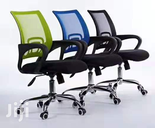 Archive: Office Chairs