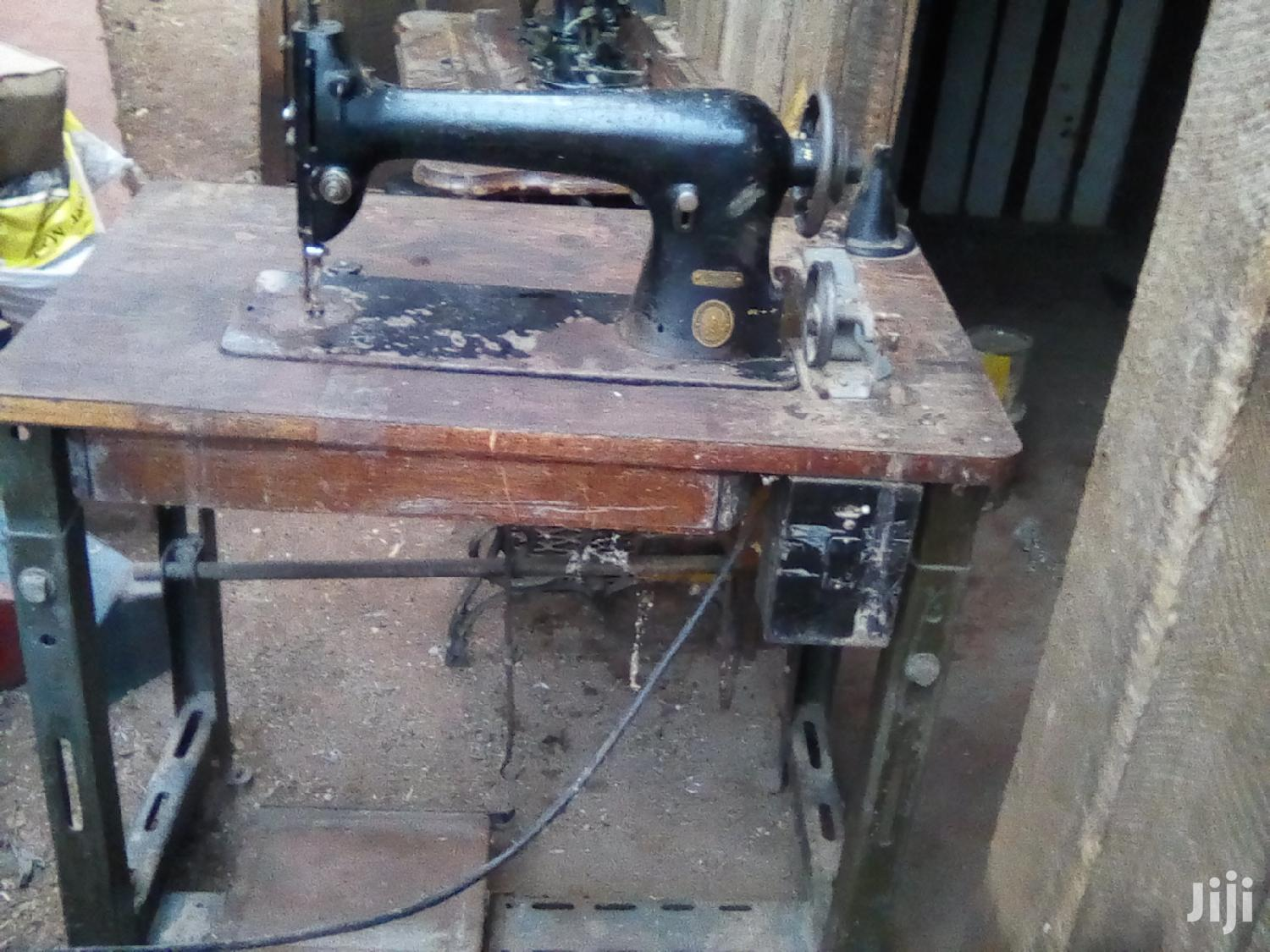 Archive: Ex Uk Treadle Sewing Machine For Sale