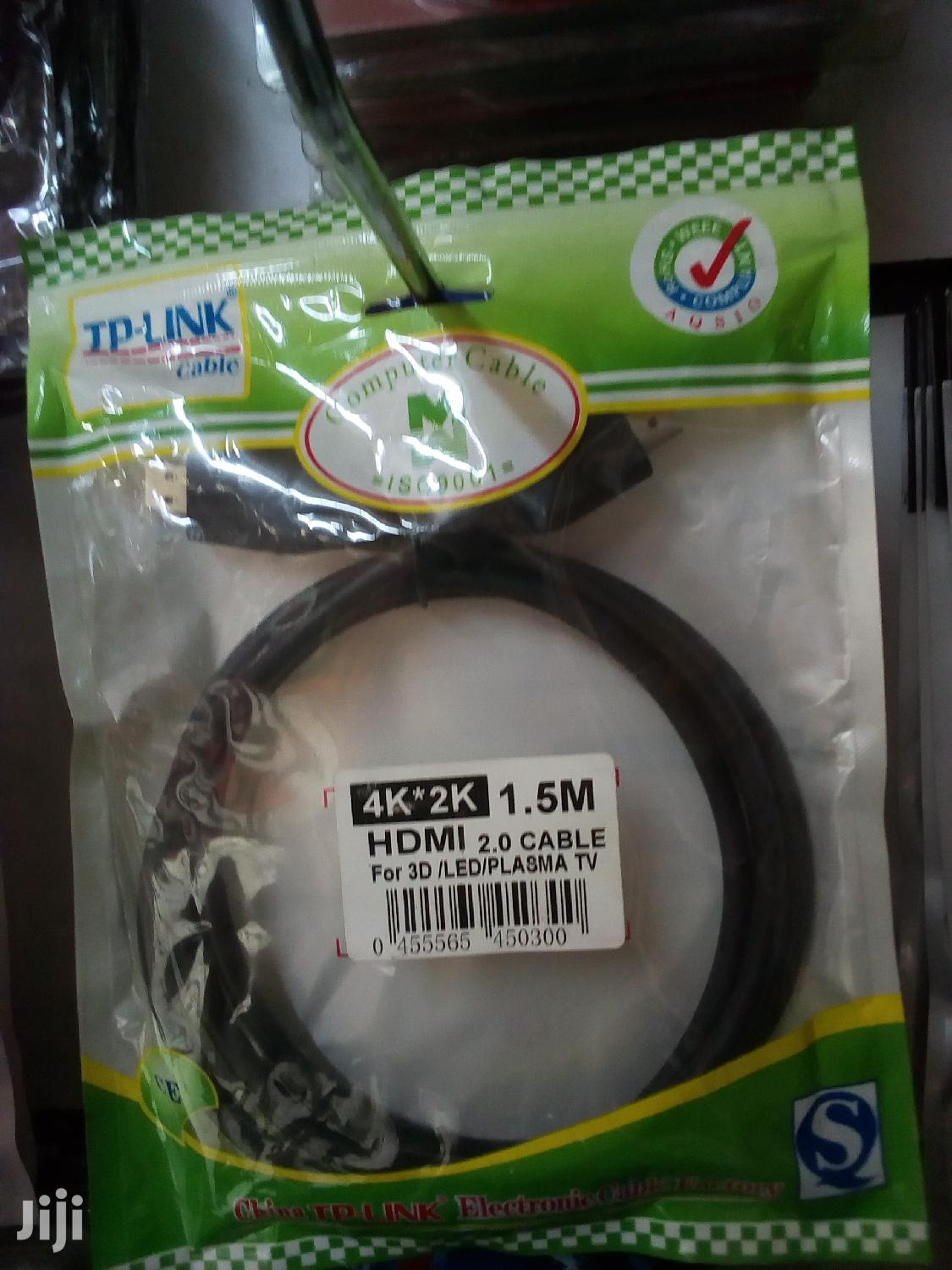 Archive: HDMI Cable 1.5m