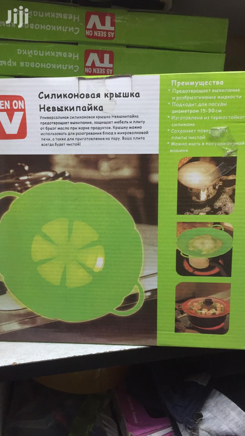 Archive: Anti-spill Stopper Lid