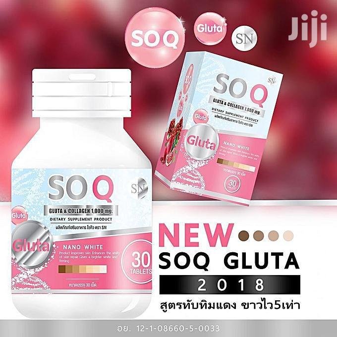SOQ Glutathione Collagen Capsules | Vitamins & Supplements for sale in Kileleshwa, Nairobi, Kenya