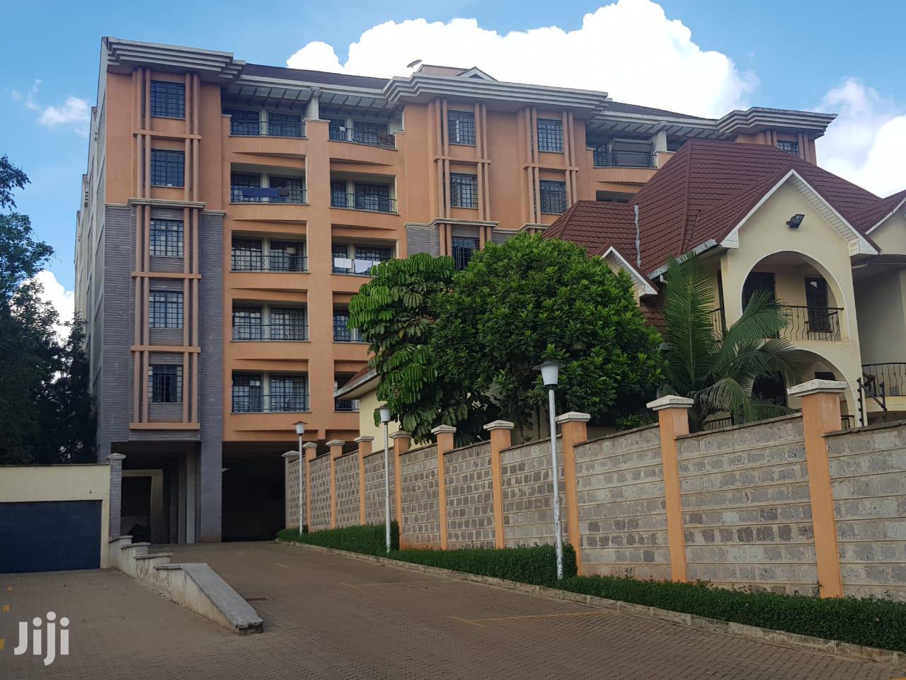 Gardens Estate Apartment Thome