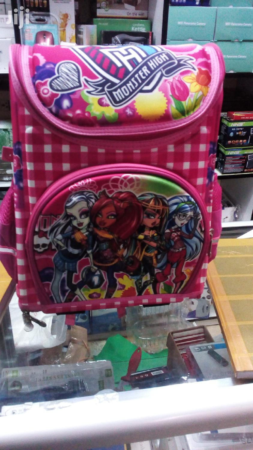 Archive: School Bag