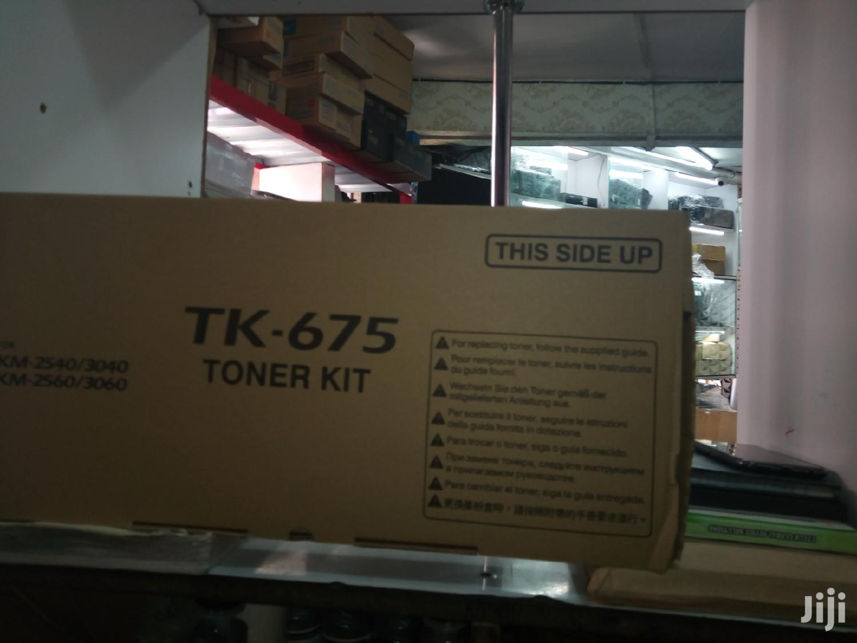 Best Kyocera Toners
