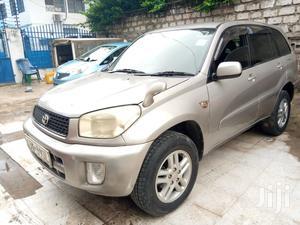 Toyota RAV4 2006 Beige   Cars for sale in Mombasa, Kisauni