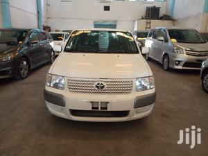 Toyota Succeed 2013 White   Cars for sale in Mombasa, Mvita