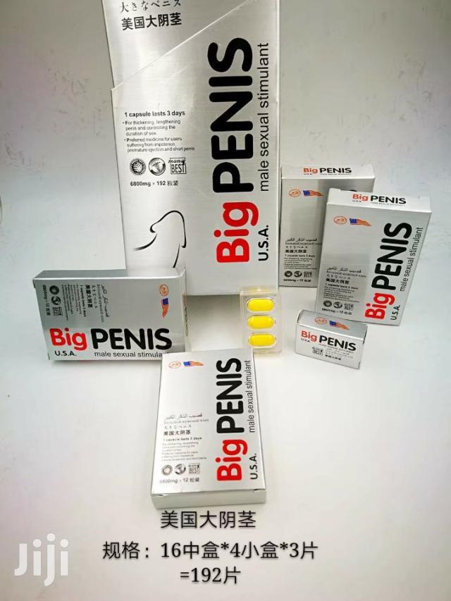 Archive: Big Penis Pills