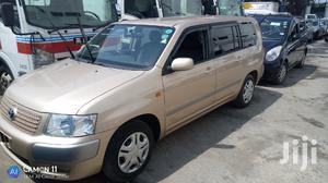 Toyota Succeed 2014 Gold   Cars for sale in Mombasa, Mvita