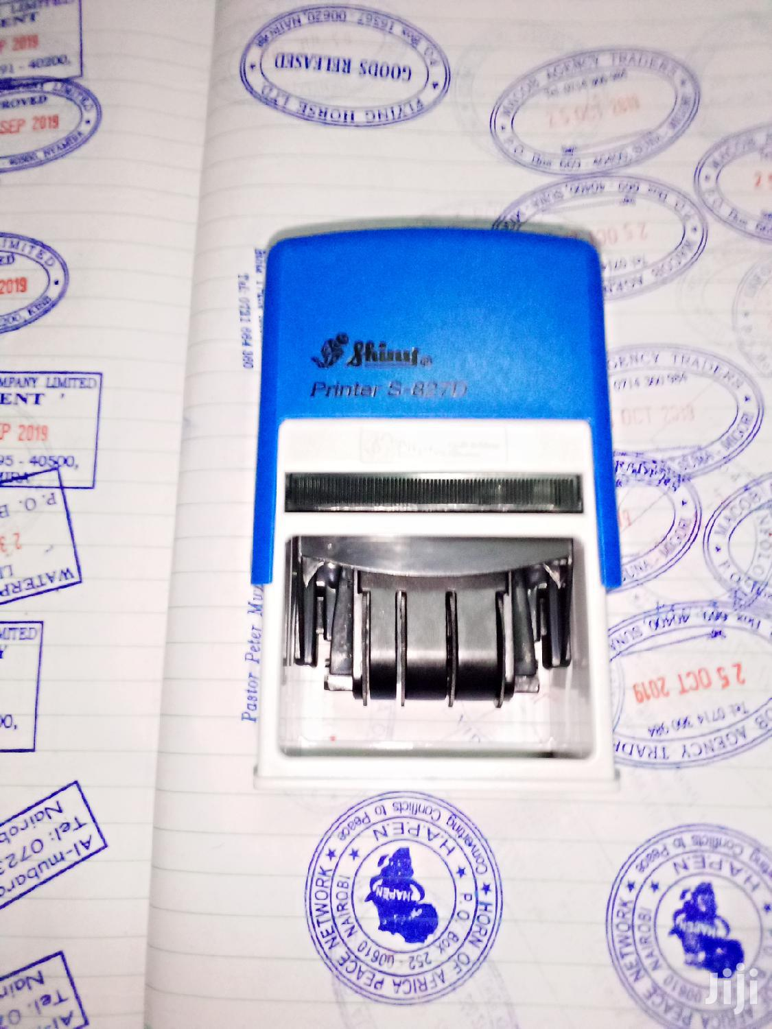 Archive: Stamps And Campany Seal