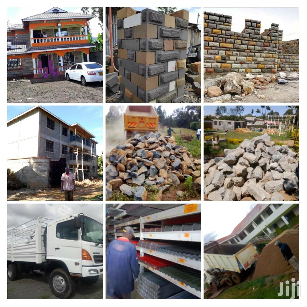 Dfre Building Materials Supplier
