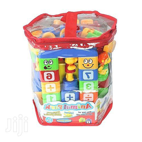 72PCS Building Blocks - Multicolor Baby Play Toys