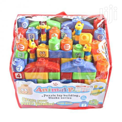 85PCS Building Blocks (Animal Park ) - Multicolor Kids Play Toys