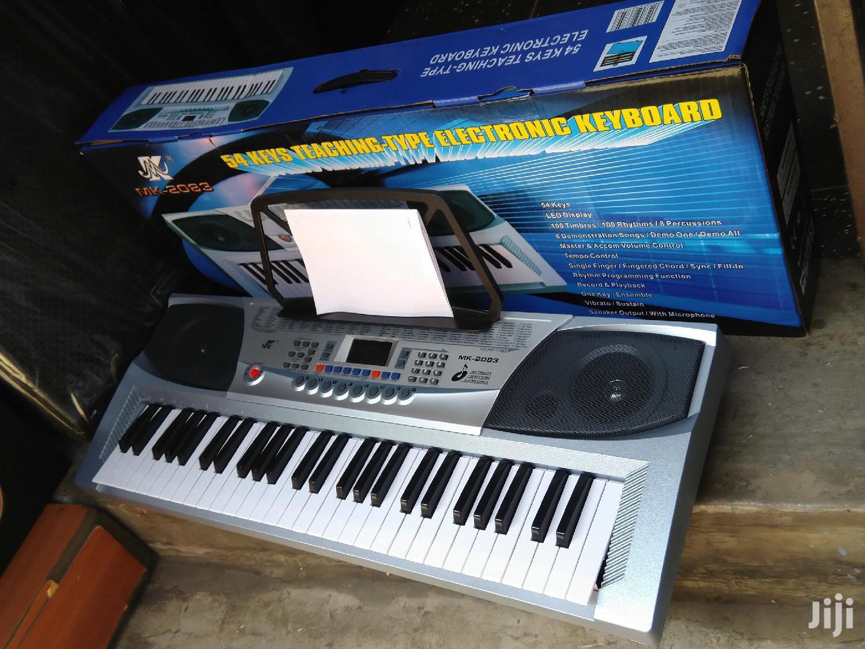 Junior Professional Keyboard