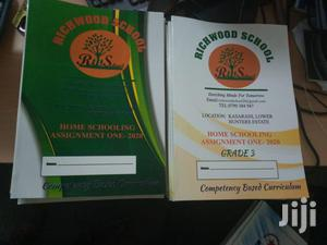 New Curriculum Books Available | Printing Services for sale in Nairobi, Nairobi Central