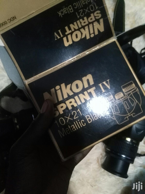 New Nikon Binoculars   Camping Gear for sale in Nairobi Central, Nairobi, Kenya