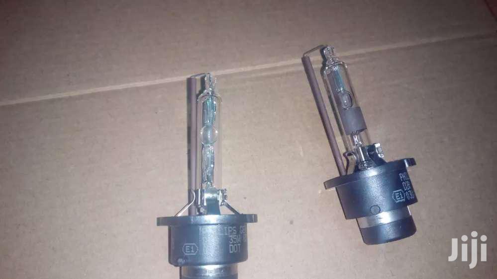 Archive: Xenon Bulb D2R D2S Ex Japan
