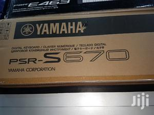 Yamaha 670 Keyboard Psr Series | Audio & Music Equipment for sale in Nairobi, Nairobi Central