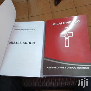 Book Printing And Perfect Binding   Printing Services for sale in Nairobi, Nairobi Central