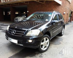 Mercedes-Benz M Class 2007 Black   Cars for sale in Nairobi, Kilimani