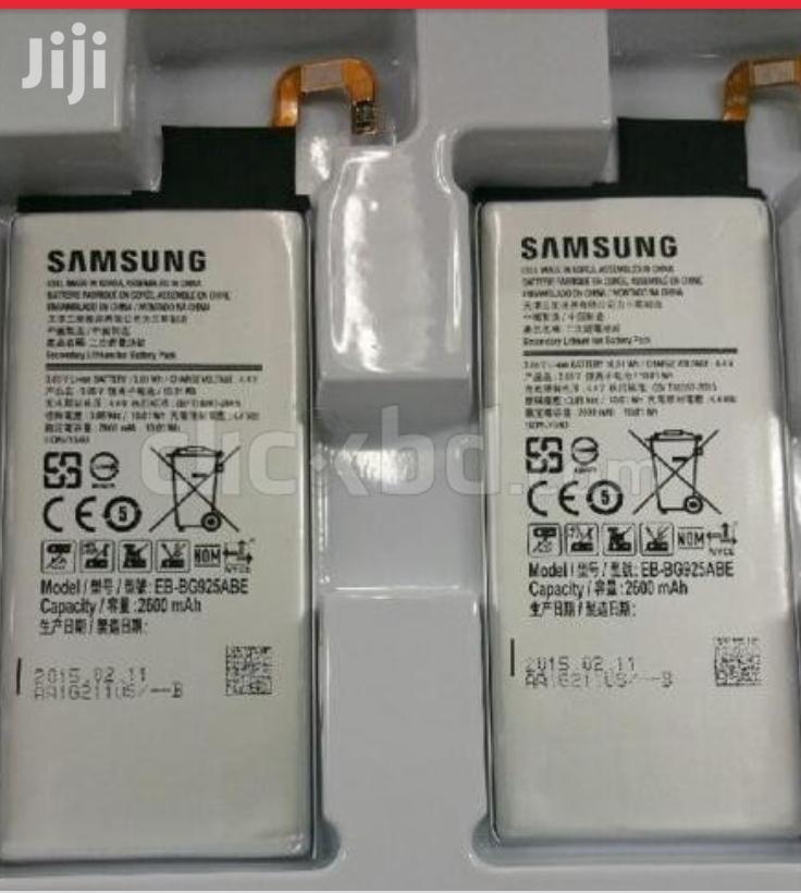 Archive: Original Phone Battery