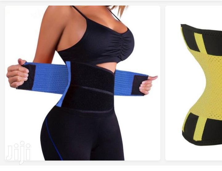 Slimming Corset Belt