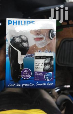 Philip Smoother | Tools & Accessories for sale in Nairobi, Nairobi Central