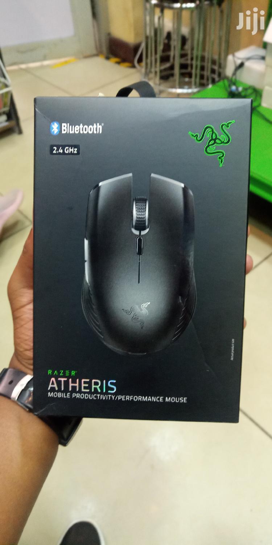 Archive: Razer Atheris Performance Mouse