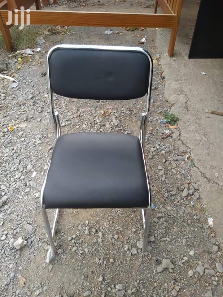 Simple Black Office Chair