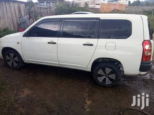 Toyota Succeed 2007 White | Cars for sale in Nairobi, Embakasi